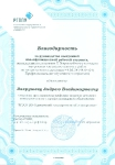 X Всероссийский конкурс выпускных квалификационных работ-5