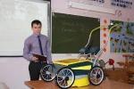 Всероссийская олимпиада школьников по технологии 2014/2015-14