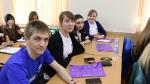 Всероссийская студенческая олимпиада по направлению подготовки «Профессиональное обучение»-2