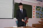 Всероссийская олимпиада школьников по технологии 2014/2015-25