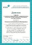 IX Всероссийский конкурс выпускных квалификационных работ-5