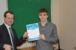 Ежегодная студенческая научно-практическая конференция 2014г.-19
