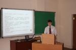 ЗАЩИТА ДИПЛОМНЫХ РАБОТ, 2012-44