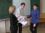 Ежегодная XL Студенческая научно-практическая конференция-11