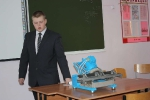 Всероссийская олимпиада школьников по технологии 2013/2014-96