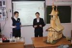 Всероссийская олимпиада школьников по технологии 2014/2015-32