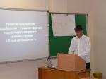 Защита выпускных квалификационных работ, 2014-18