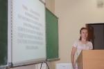 Защита дипломных работ, магистратура 2013 год-8