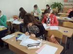Всероссийская олимпиада школьников по технологии 2013/2014-5