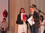 Вручение дипломов и выпускной вечер – 2014-19