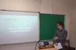 Ежегодная студенческая научно-практическая конференция 2014г.-14