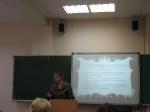 Ежегодная студенческая научно-практическая конференция 2015-6