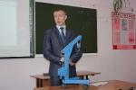 Всероссийская олимпиада школьников по технологии 2013/2014-64