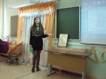 Всероссийская олимпиада школьников по технологии 2013/2014-13