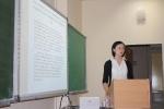 Защита дипломных работ, магистратура 2013 год-7