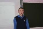 Всероссийская олимпиада школьников по технологии 2013/2014-101