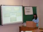 Защита выпускных квалификационных работ, 2014-1