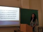 Защита выпускных квалификационных работ, 2014-17
