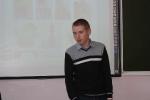 Всероссийская олимпиада школьников по технологии 2013/2014-25