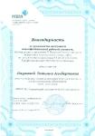 X Всероссийский конкурс выпускных квалификационных работ-6