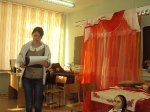 Всероссийская олимпиада школьников по технологии 2013/2014-19