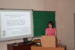 ЗАЩИТА ДИПЛОМНЫХ РАБОТ, 2012-14