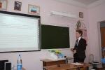 Всероссийская олимпиада школьников по технологии 2013/2014-68