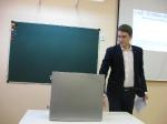 Всероссийская олимпиада школьников по технологии 2015/2016-44