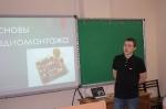 Ежегодная студенческая научно-практическая конференция 2014г.-3