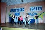 Посвящение в студенты 2011