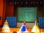 Итоги заключительного этапа Всероссийской олимпиады школьников по технологии 2014-2015 учебного года-45