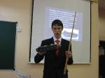 Всероссийская олимпиада школьников по технологии 2015/2016-54