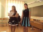 Всероссийская олимпиада школьников по технологии 2013/2014-29
