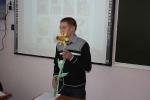 Всероссийская олимпиада школьников по технологии 2013/2014-23