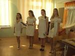 Всероссийская олимпиада школьников по технологии 2013/2014-24