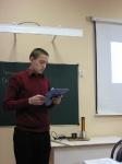 Всероссийская олимпиада школьников по технологии 2015/2016-31