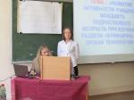 Защита дипломных работ 2011 г.-26
