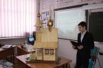 Всероссийская олимпиада школьников по технологии 2014/2015-33
