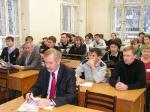 Конференция «Воспитание и безопасность: социальные, педагогические и психологические аспекты»-1