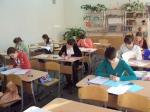 Всероссийская олимпиада школьников по технологии 2013/2014-4