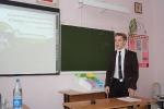 Всероссийская олимпиада школьников по технологии 2013/2014-67