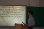 ЗАЩИТА ДИПЛОМНЫХ РАБОТ, 2012-31