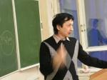 Конференция «Воспитание и безопасность: социальные, педагогические и психологические аспекты»-20