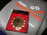 Международный конкурс «Будущие АСы КОМПьютерного 3D-моделирования – 2012»-2