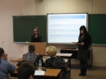 Ежегодная студенческая научно-практическая конференция 2015-11
