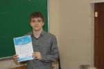 Ежегодная студенческая научно-практическая конференция 2014г.-20