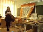 Всероссийская олимпиада школьников по технологии 2013/2014-20