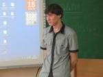 Ежегодная XL Студенческая научно-практическая конференция-19